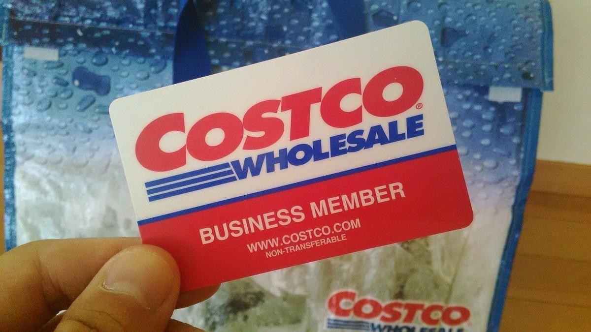 確認 コストコ カード 期限 コストコ会員の更新手続き方法!2か月分以上節約する得ワザも |