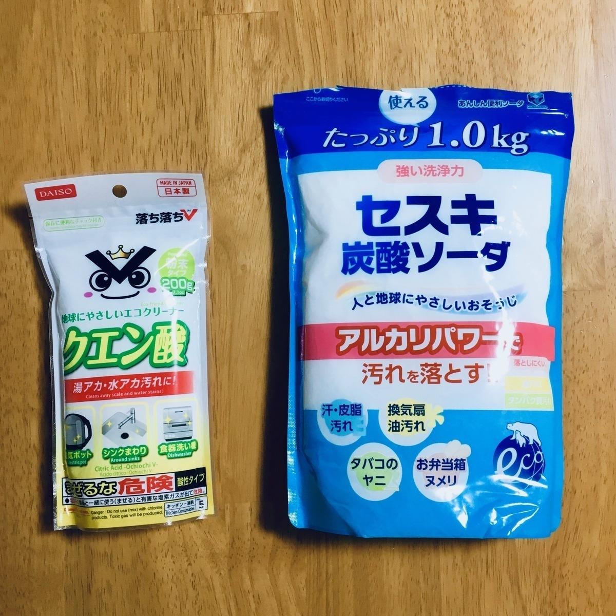 トイレ 壁 掃除 セスキ炭酸ソーダ