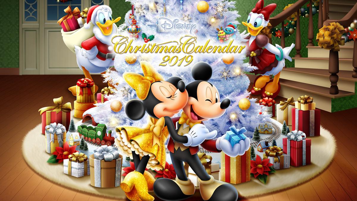 ミッキーたちと楽しいクリスマス 豪華プレゼントも当たる限定