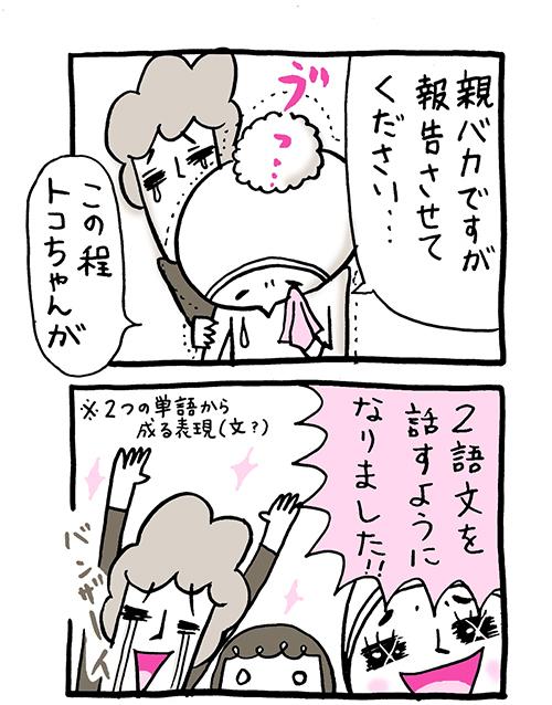 14 2gobun 01