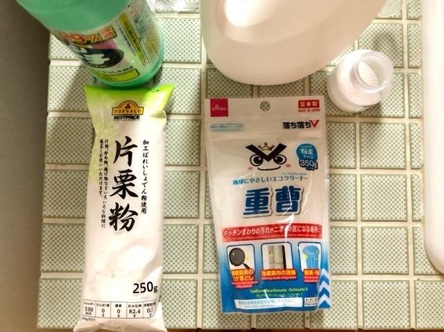 掃除 黒カビ お風呂の簡単なカビ取り方法のコツ!カビ予防までカンペキに