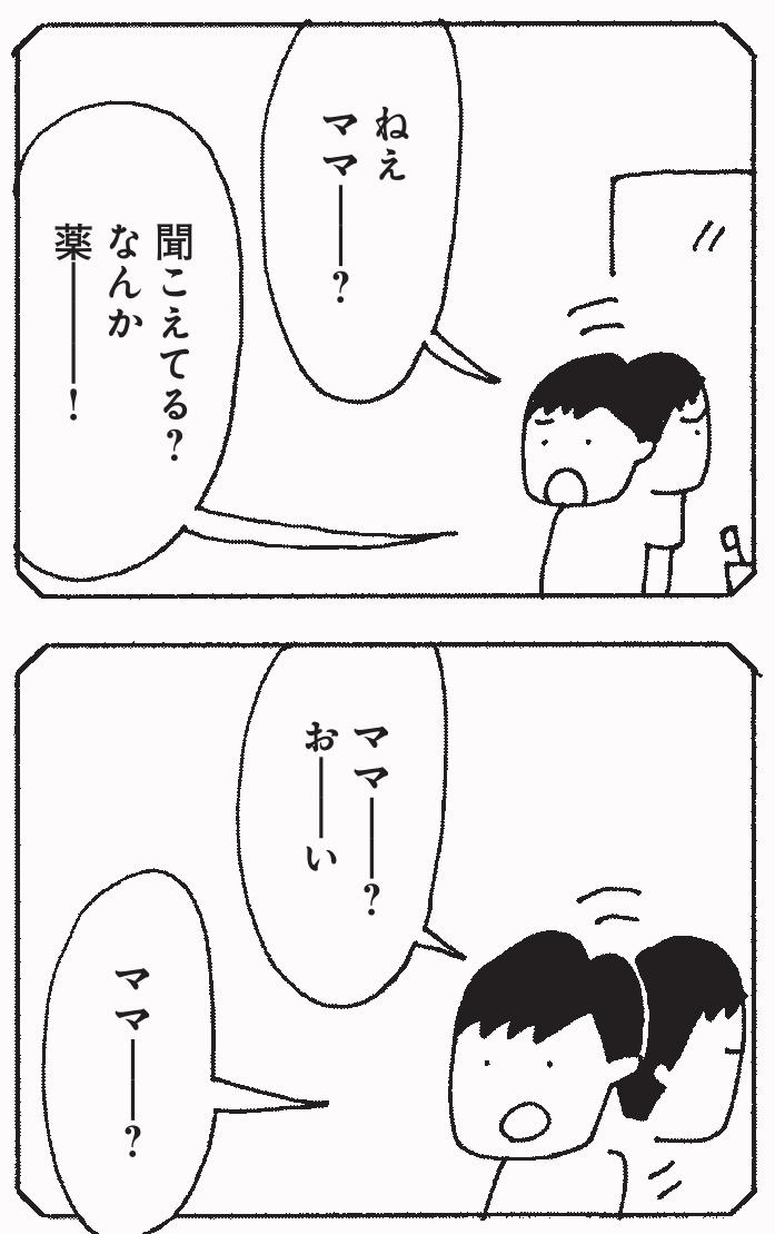 ん きい の