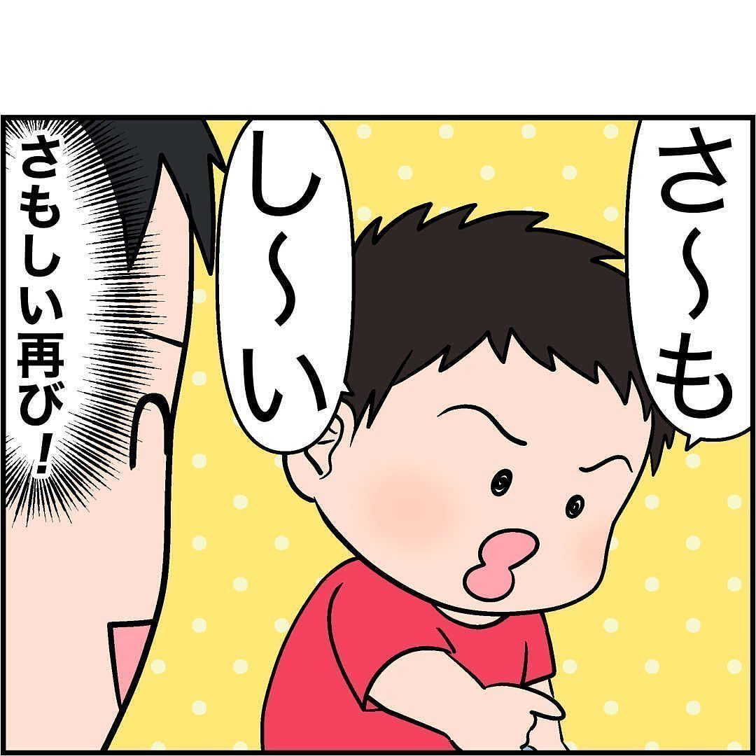漢字 さもしい