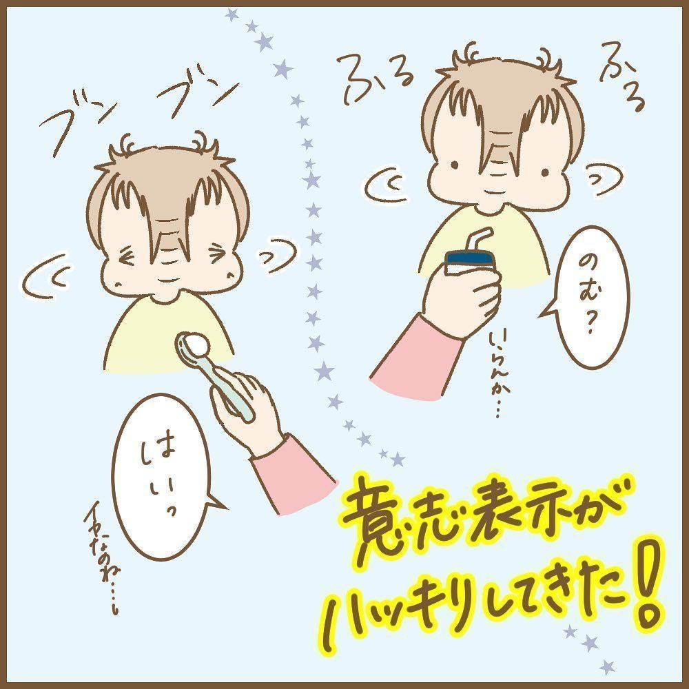 首 を 振る 赤ちゃん 【頭を左右に振る赤ちゃんの原因】熱や病気が考えられる?