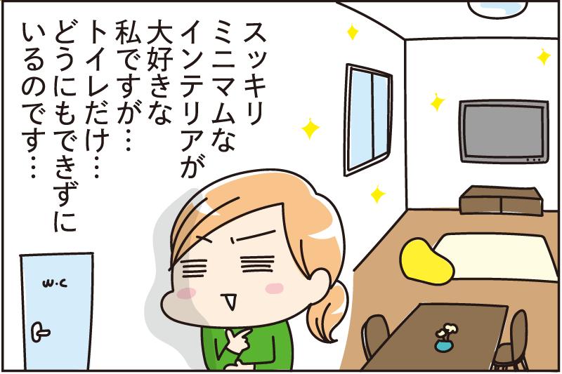 マンガ-5