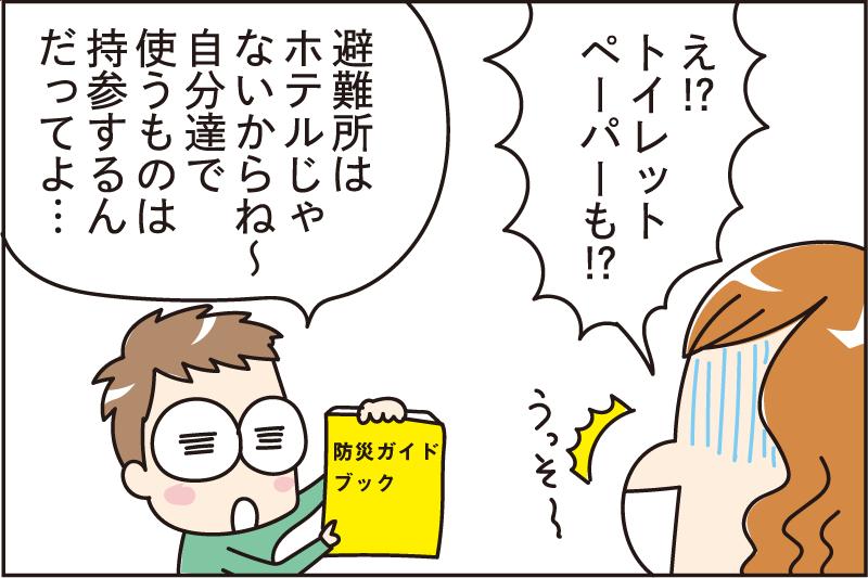 マンガ-10