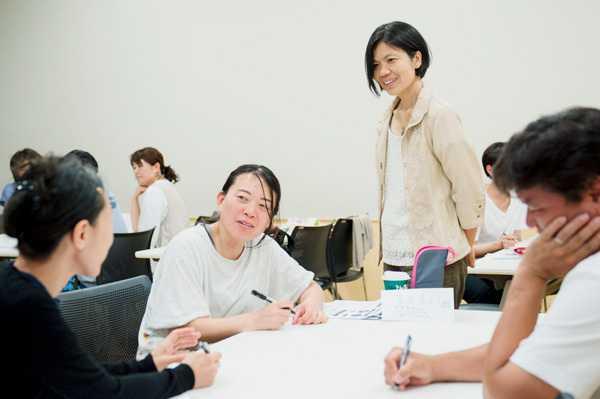 東京未来大学 通信教育課程