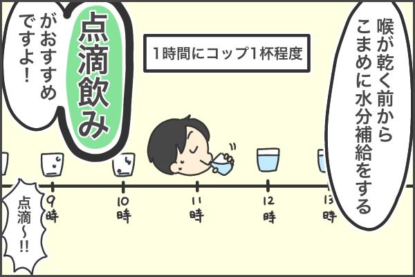 マンガ-6
