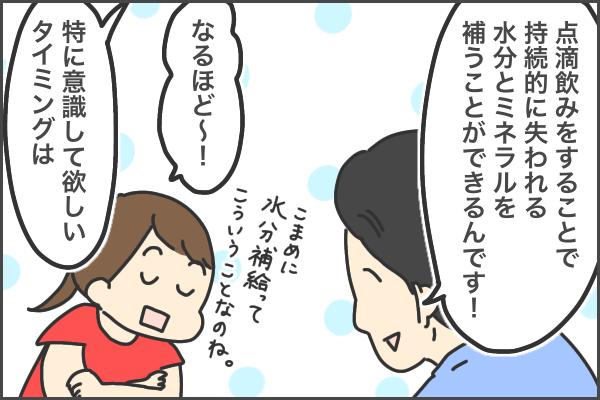 マンガ-7